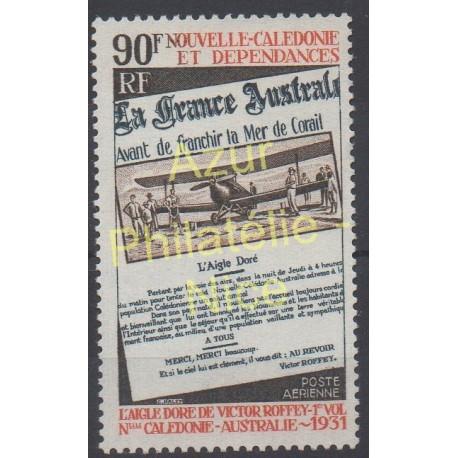 Nouvelle-Calédonie - Poste aérienne - 1971 - No PA125 - Avions