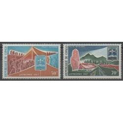 Congo (République du) - 1967 - No PA60/PA61 - Scoutisme