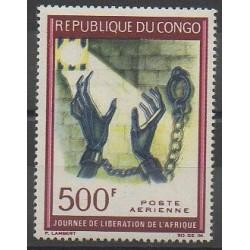 Congo (République du) - 1967 - No PA54 - Histoire
