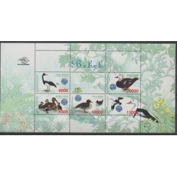 Indonésie - 1998 - No BF136 - Oiseaux