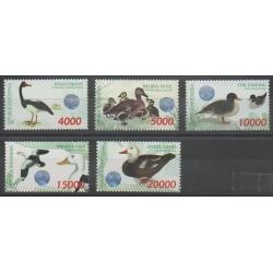 Indonésie - 1998 - No 1647/1651 - Oiseaux