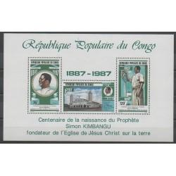 Congo (République du) - 1987 - No BF42 - Religion
