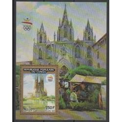 Congo (République du) - 1990 - No BF48 - Jeux Olympiques d'été - Églises