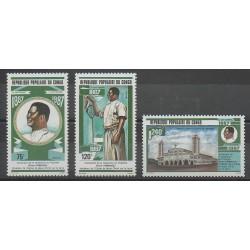 Congo (Republic of) - 1987 - Nb 820/822 - Religion