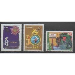 Congo (République du) - 1991 - No 916/918 - Droits de l'Homme