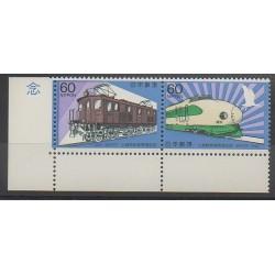 Japon - 1982 - No 1434/1435 - Chemins de fer