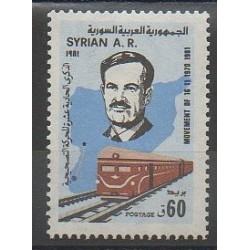 Syria - 1981 - Nb 648 - Trains