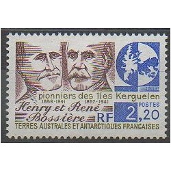 French Southern and Antarctic Territories - Post - 1989 - Nb 147 - Celebrities