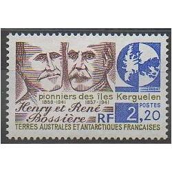 TAAF - 1989 - No 147 - Célébrités