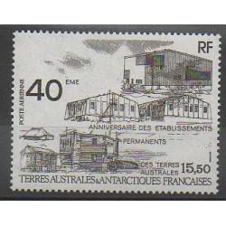 TAAF - Poste aérienne - 1989 - No PA104 - Régions polaires