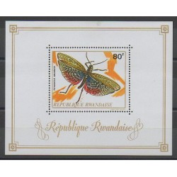 Rwanda - 1973 - Nb BF27 - Insects