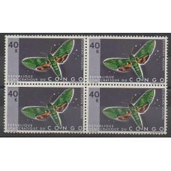 Congo (République démocratique du) - 1971 - No 772 - Insectes