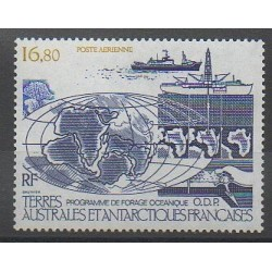 French Southern and Antarctic Lands - Airmail - 1987 - Nb PA98 - Science
