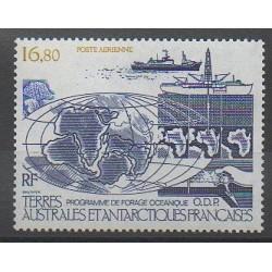 TAAF - Poste aérienne - 1987 - No PA98 - Sciences et Techniques