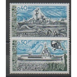 French Southern and Antarctic Territories - Post - 1978 - Nb 74/75 - Boats