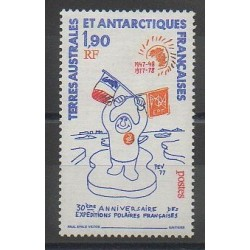French Southern and Antarctic Territories - Post - 1977 - Nb 73 - Polar regions