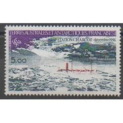 TAAF - Poste aérienne - 1981 - No PA65 - Régions polaires