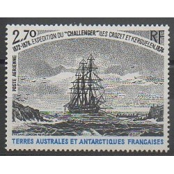 French Southern and Antarctic Lands - Airmail - 1978 - Nb PA53 - Boats - Polar regions