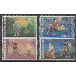 Thaïlande - 1973 - No 670/673 - Littérature