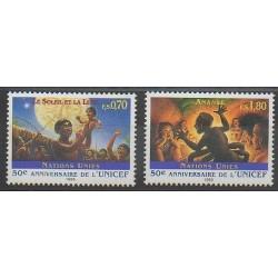 Nations Unies (ONU - Genève) - 1996 - No 321/322 - Enfance