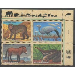 United Nations (UN - Vienna) - 1997 - Nb 242/245 - Endangered species - WWF