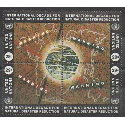 Nations Unies (ONU - New-York) - 1994 - No 659/662 - Environnement