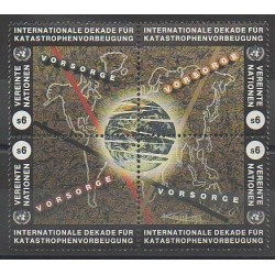 Nations Unies (ONU - Vienne) - 1994 - No 190/193 - Environnement