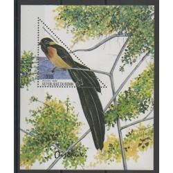 Bénin - 1999 - No BF60 - Oiseaux