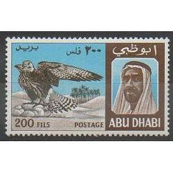 Emirats arabes unis - Abou Dhabi - 1967 - No 35 - Oiseaux