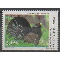 Andorre espagnol - 2007 - No 333 - Oiseaux