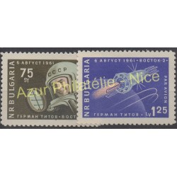 Bulgaria - 1961 - Nb PA83/ PA84 - Space