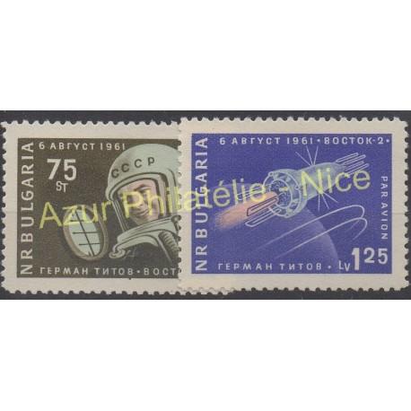 Bulgaria - 1961 - Nb PA83/ PA84 - Space