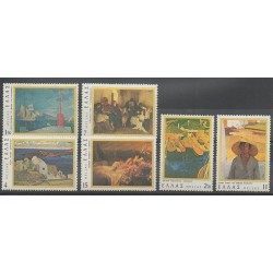 Grèce - 1977 - No 1274/1279 - Peinture