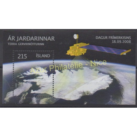 Islande - 2008 - No BF 46 - Espace