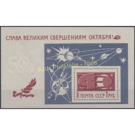 Russie - 1967 - No BF 48 - Espace