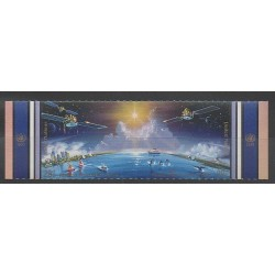 Nations Unies (ONU - New-York) - 1992 - No 613/614 - Télécommunications