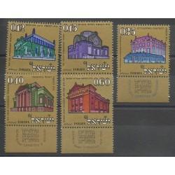 Israël - 1970 - No 418/422 - Monuments