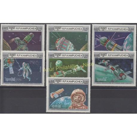 Cambodia - 1986 - Nb 625/631 - Space