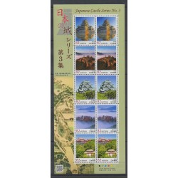 Japon - 2014 - No 6879/6883 (feuille de 10 timbres) - Monuments