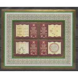 Oman - 2003 - No BF34