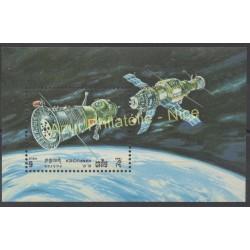 Timbres - Thème espace - Cambodge - 1985 - No BF 51