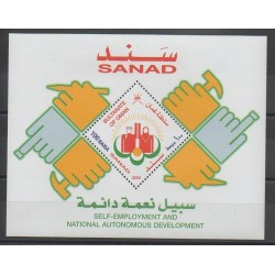 Oman - 2003 - Nb BF35