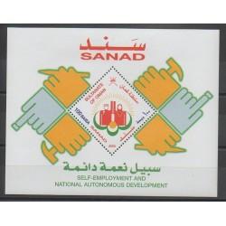 Oman - 2003 - No BF35