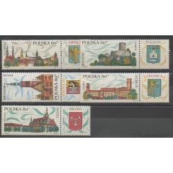Poland - 1970 - Nb 1851/1855 - Coats of arms