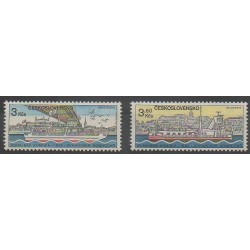 Czechoslovakia - 1982 - Nb 2495/2496 - Boats