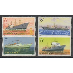 China - 1972 - Nb 1845/1848 - Boats