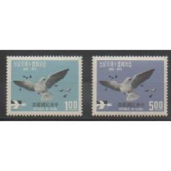 Formose (Taïwan) - 1972 - No 819/820 - Oiseaux