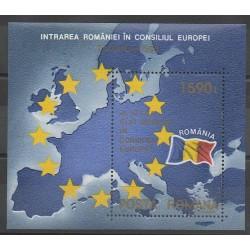 Romania - 1993 - Nb BF231 - Europe