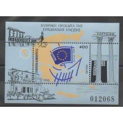 Grèce - 1993 - No BF11 - Europe
