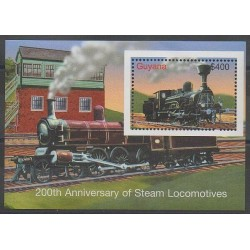 Guyana - 2004 - No BF476D - Chemins de fer